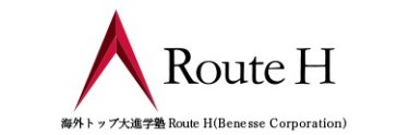 Route-H-LogoE